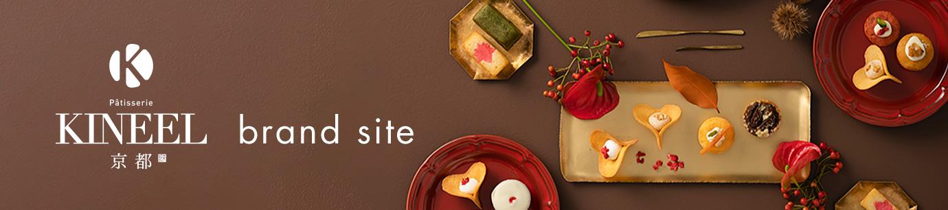 KINEEL brand Site
