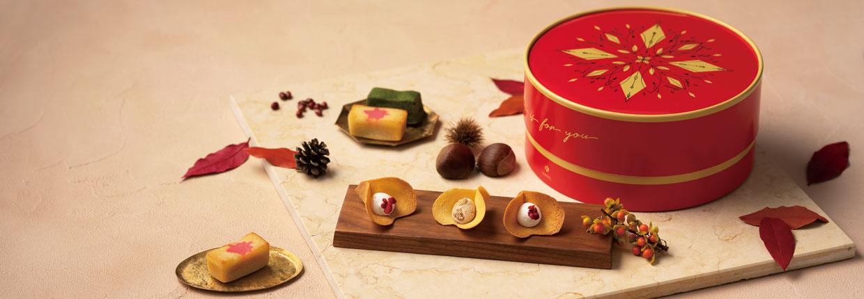 KINEEL Gift Box(Autumn)